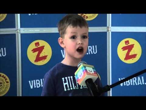 Саша Севостьянов, 6 лет