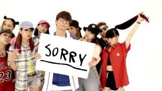 ジャスティン・ビーバー「Sorry」~オリラジ藤森ver COMING SOON