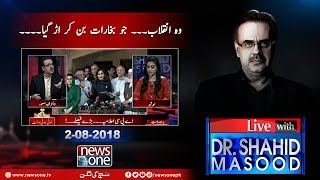 Live with Dr.Shahid Masood | 02-August-2018 | APC | Opposition Parties | Badmashiya |