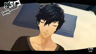 How To Run Persona 5 Rpcs3