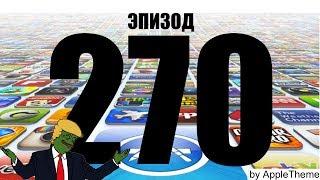 Лучшие игры для iPhone и iPad (270) красивые игры iPhone