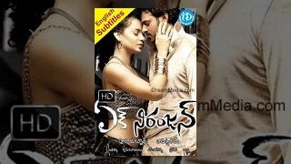 Ek Niranjan Telugu Full Movie  Prabhas Kangna Ranaut Sonu Sood  Puri Jagannadh  Mani Sharma