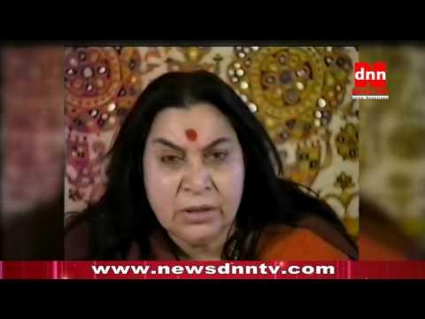 Talk By H. H. Shri Mata Ji Nirmala Devi 2017 Ep 42