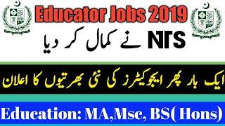 nts jobs 2018 in punjab educators - Thủ thuật máy tính