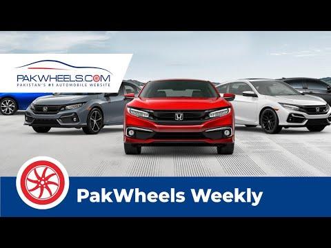 Honda Civic Turbo Oriel launched | Fraud Alert Under-priced Cars | PakWheels Weekly