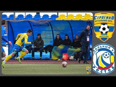 2002 г.р.: Строгино - Ростов - 1:1 | Обзор
