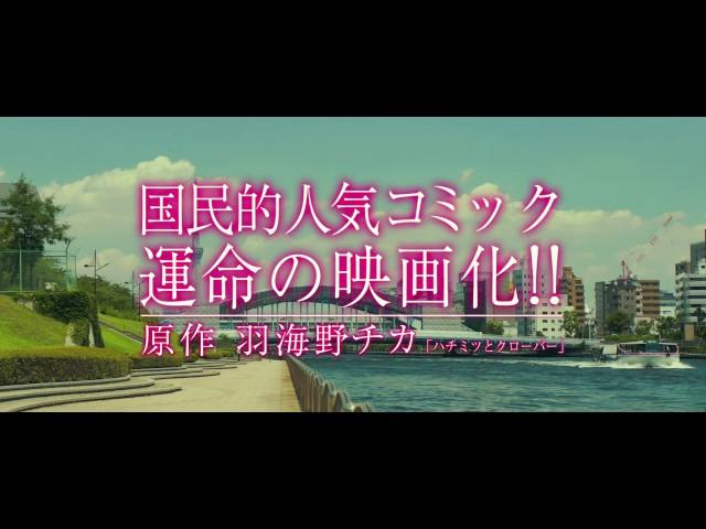 映画『3月のライオン』特報②