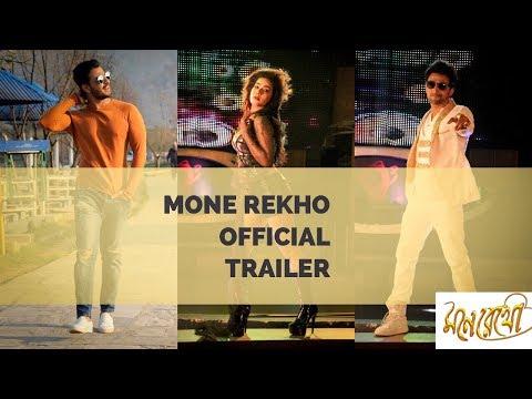 Mone Rekho Trailer| Bonny|Mahi| Joey| Bengali Film 2018