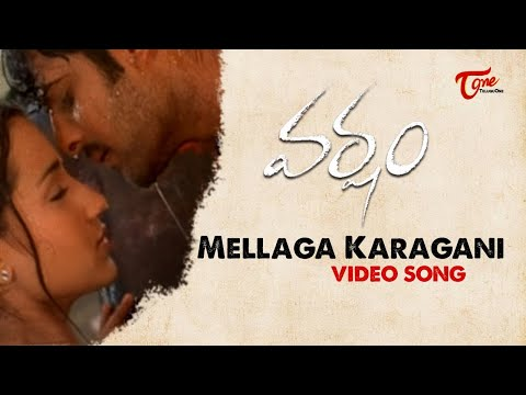 Mellaga Video Song | Varsham Movie Songs | Prabhas | Trisha Mp3