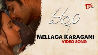 Mellaga Karagani Video Song   Varsham Movie Songs   Prabhas,Trisha   Teluguone