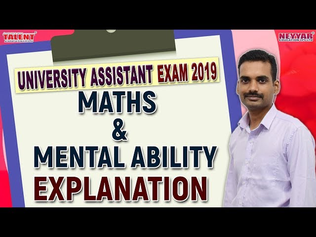 University Assistant Exam 2019 Maths & Mental Ability