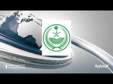 الداخلية : رفع منع التجول بشكل كامل واستمرار تعليق العمرة والزيارة والرحلات الدولية