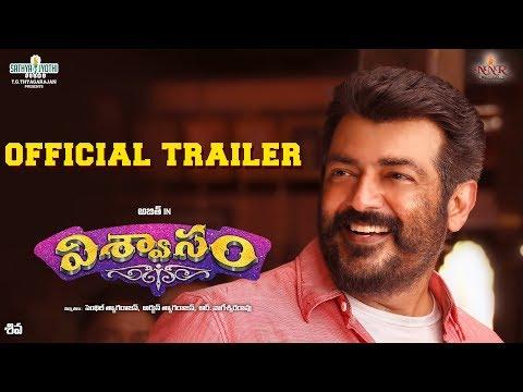 Viswasam - Official Telugu Trailer