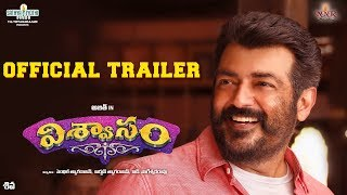 Actor Ajith Viswasam Official Telugu Movie Trailer 2019
