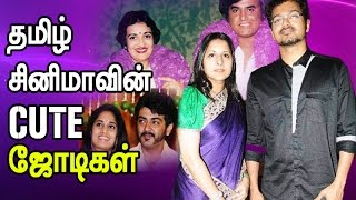 Cute Couples of Tamil Cinema