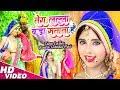 Tera Lalla Bada Satata Hai 2020 рдХрд╛ рд╕рдмрд╕реЗ рд╕реБрдиреНрджрд░ рдХреГрд╖реНрдг рднрдЬрди рд╕реНрдкреЗрд╢рд▓  | Pawan Tiwari | Krishan bhajan video download