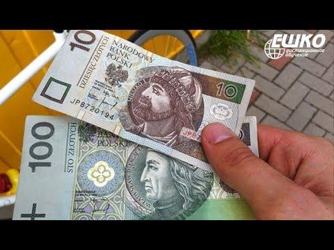 Деньги. Меры. Количества.