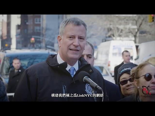 LinkNYC – Reimagining City Infrastructure