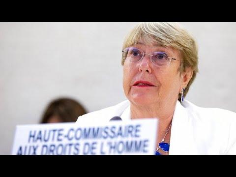 Αφγανιστάν: Καταγγελίες για παραβίαση των ανθρωπίνων δικαιωμάτων…