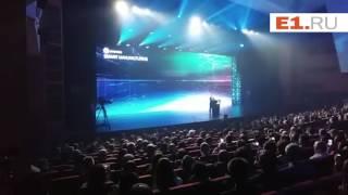 """Владимир Путин выступил на церемонии открытия """"Иннопрома"""""""