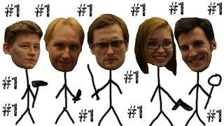 Куплинов, Алекс, Элисан Роуз, Паук и Колян в The Ship ► #1