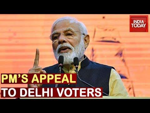 दिल्ली पोल 2020: पीएम मोदी ने युवाओं से वोट देने की अपील की