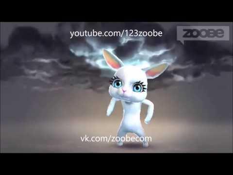 Zoobe Зайка Спрашивают, как дела