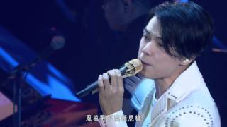 張敬軒 Hins Cheung - 追風箏的孩子 (Hins Live in Passion 2014)