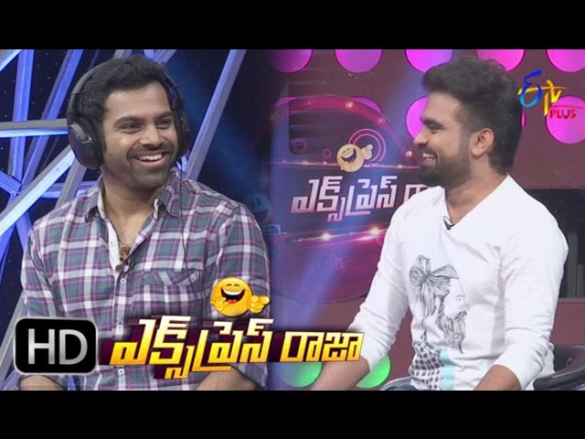 Express Raja – 3rd March 2017 – Full Episode | ETV Plus Game Show