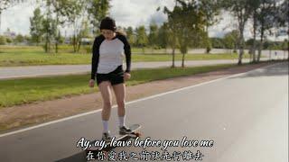 【中字MV】Marshmello x Jonas Brothers - Leave Before You Love Me (Lyric Video)   中文字幕   英繁中字   歌詞翻譯