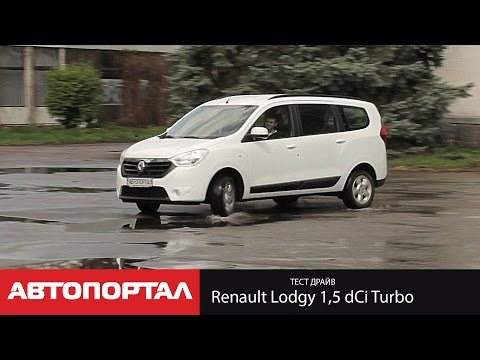 Renault  Lodgy Минивен класса M - тест-драйв 2