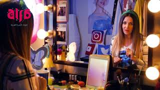 تحميل اغاني النجمة دنيا سمير غانم في مسلسل بدل الحدوتة 3 على الفا مسلسلات باقة الفا في رمضان MP3