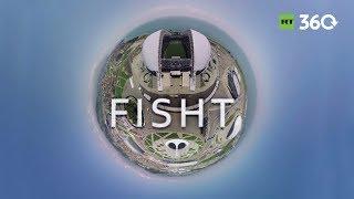 2017 FIFA Confederations Cup: Fisht Stadium in 360