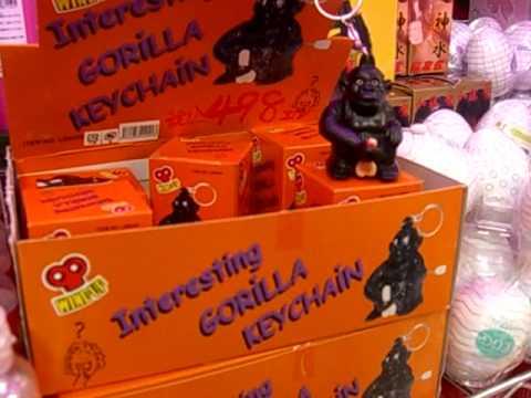 This Gorilla Keychain Has Not Shame Nor Banana
