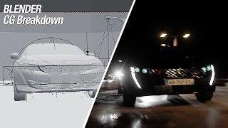 Blender / Highway car Chase CG breakdown