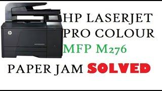 hp m276nw paper jam - मुफ्त ऑनलाइन वीडियो