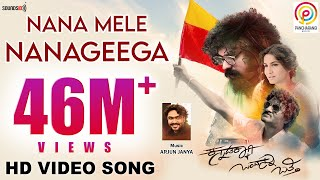 Nana Mele Nanageega Video Song | Kannadakkagi Ondannu Otti Kannada Movie | Sonu Nigam | Arjun Janya