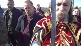 Козак йде до Вирію... Славетний Василь Литвин ! Слава!