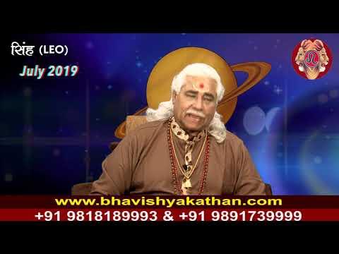 Download Leo Moon Sign Simha Rasi 2019 Horoscope Predictions Video