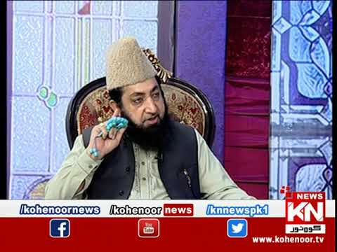 Ramadan Sultan Sehar Transmission 23 April 2021 | Kohenoor News Pakistan