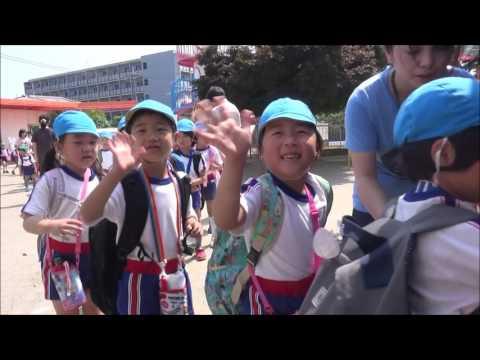 笠間 友部 ともべ幼稚園 子育て情報「お泊り保育 出発!」