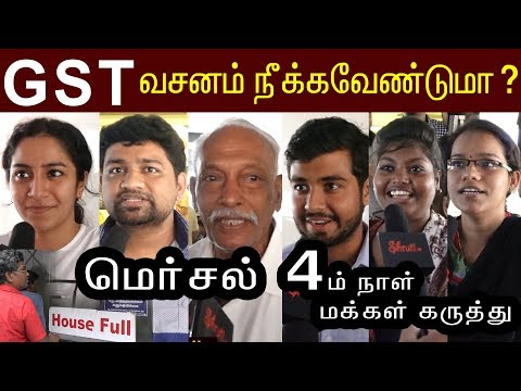 Mersal's controversial Dialogue on GST be removed ? Public opinion | VIJAY, Atlee