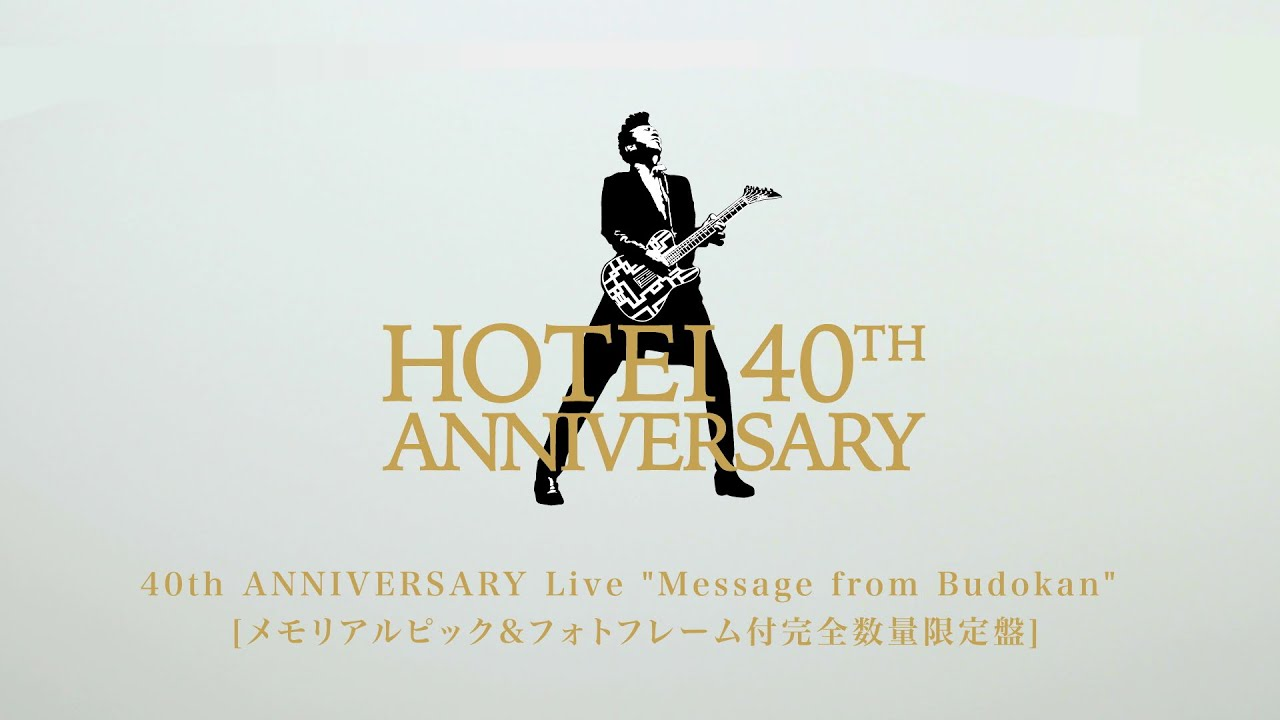 布袋寅泰 / HOTEI 『Message from Budokan』〜メモリアルピック&フォトフレーム付完全数量限定盤〜 Trailer