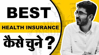 Best Health Insurance Buying Guide 2020 | How to Choose the Right Health Insurance
