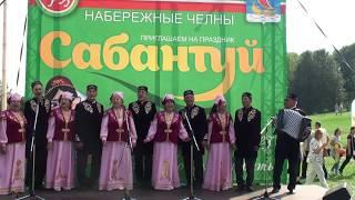 Народный ансамбль из Набережных Челнов на  Сабантуе 2018 в Коломенском  Москва
