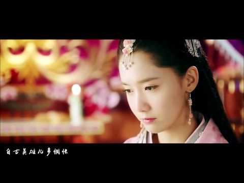 Yoona Cut God Of War Zhao Yun 《武神赵子龙》OST