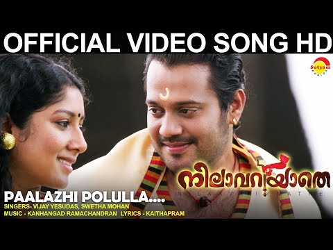 Paalazhi Polulla Song - Nilavariyathe
