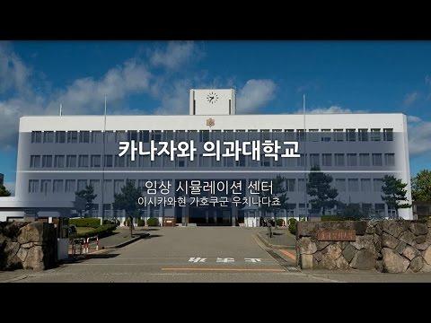 엡손 USTi 프로젝터 활용 예시_Kanazawa