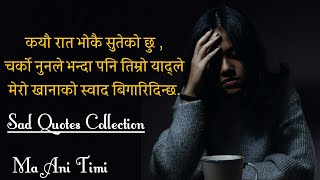 Heart Touching Quotes Collection 4 || Nepali Sad Quotes, Status || man xune line haru || ma ani timi