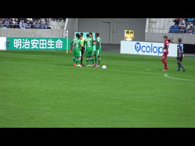 誤審!?ラファエル・シルバのシミュレーション退場シーン 16.10.29 Jリーグ ガンバ大阪3-1アルビレックス新潟